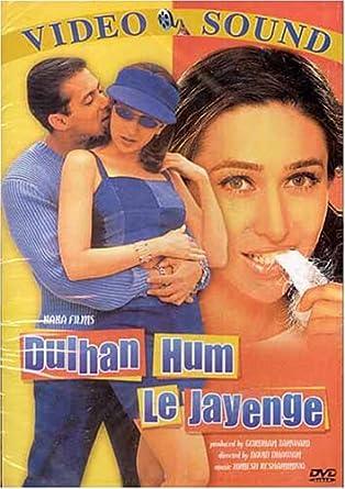 Amazon com: Dulhan Hum Le Jayenge (Original Hindi Movie with English