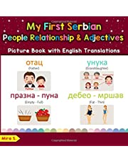 My First Serbian People, Relationships & Adjectives Picture Book: Bilingual Early Learning & Easy Teaching Serbian Books for Kids