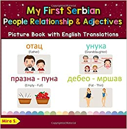My First Serbian 1 to 100 Numbers Book with English Translations Bilingual Early Learning /& Easy Teaching Serbian Books for Kids