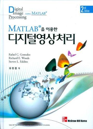 Digital Image Processing Using MATLAB. 2 / E (Korean edition)