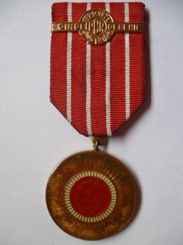 Amazon | ルーマニア社会主義共和国 『ルーマニア共産党創立50周年勲章 ...