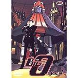 The Big O - Volume 4 - 3 épisodes VF