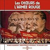 Les Choeurs De L'Armée Rouge/ The Red Army Choir Vol. 1