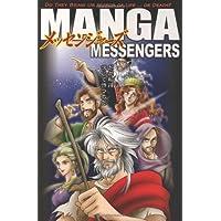 Manga Messengers