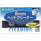 ソニー Hi8/ デジタル8/ 8ミリビデオ用 へッドクリーニングカセ 【SONY】