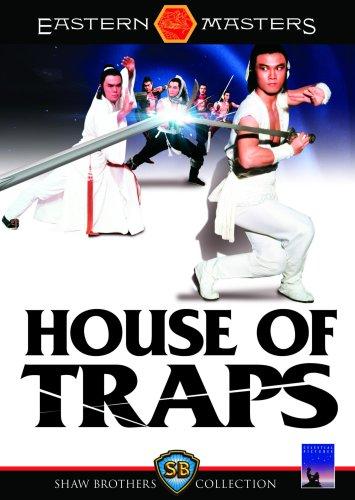 House of Traps Amazoncom House of Traps Kuo Chui Lu Feng Chiang Seng Sun