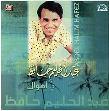 MP3 HAFEZ GRATUIT TÉLÉCHARGER ABDELHALIM AHWAK