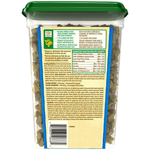 FELINE-GREENIES-Dental-Treats-For-Cats-Tempting-Tuna-Flavor-12-oz-With-Natural-Ingredients-Plus-Vitamins-Minerals-And-Other-Nutrients