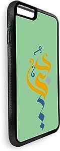ايفون 6 بطبعة دبي