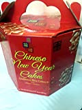 Chinese New Year Glutinous Rice Cakes - 3 Pack (3.97 Lbs)