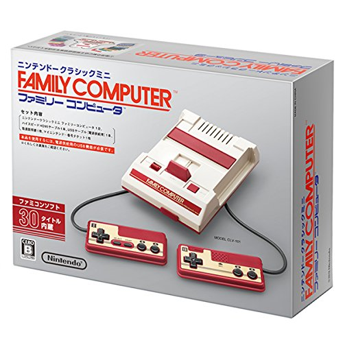 Price comparison product image Nintendo classic mini family computer(Japan Import)