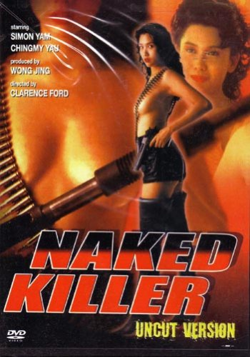Naked actors hot female