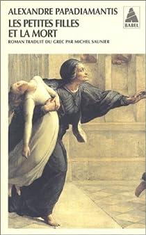Les petites filles et la mort par Papadiamándis