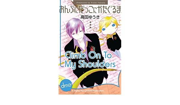 Digital Manga Publishing