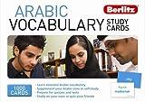 Arabic Vocabulary Study Cards (Arabic/English Edition) (Arabic and English Edition)