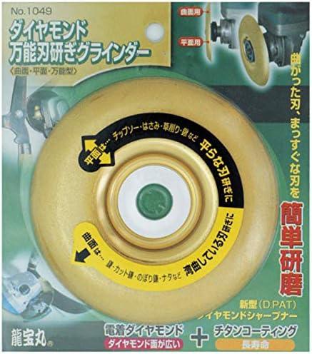 龍宝丸 ダイヤモンド万能刃研ぎグラインダー No.1049