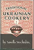 img - for Traditional Ukrainian Cookery book / textbook / text book