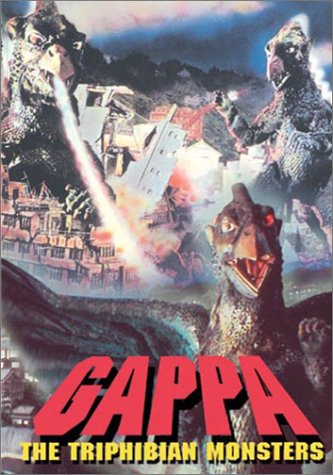 Gappa, the Triphibian Monster by Tokyo Shock