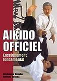 Image de aikido officiel : les fondamentaux