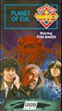 Doctor Who:Planet of Evil [VHS]