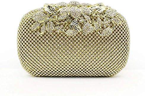 ヨーロッパと人格米国の新しいライトゴールドメスバッグ4Mアルミダイヤモンドクリエイティブフラワーブランチ手作りビーズ刺繍イブニングドレス宴会バッグダイヤモンド付きハンドショルダー吊り女性バッグ16. * 5.4 * 9.8 cm 美しいファッション