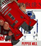 The R2-R9 ground pepper STAR WARS (japan import)