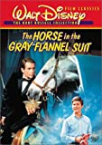 Buy The Horse in the Gray Flannel Suit (The Kurt Russell Collection)