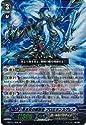 MBT01/S02 [SP] : 青き炎の解放者 プロミネンスグレア