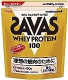 【特大】明治 ザバス ホエイプロテイン100 香るミルク風味 【120食分】 2,520g
