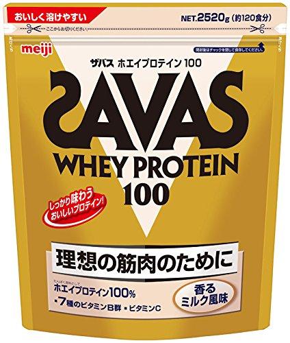 明治ザバスホエイプロテイン100香るミルク風味【120食分】2,520g