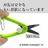 Kutsuwa Portable Mini Scissors Light Blue