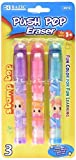 Fancy Push-pop Pencil Eraser w/ Stamp Top (3/pack) (Pack of 3)