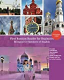 First Russian Reader for beginners bilingual for speakers of English: First Russian dual-language Reader for speakers of English with bi-directional ... audiofiles for beginners (Russian Edition)