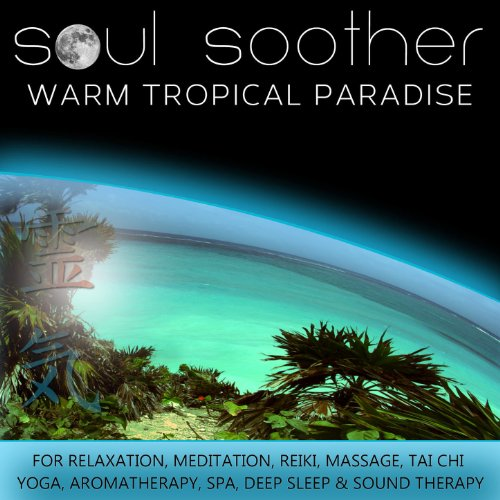 Warm Tropical Paradise for Relaxation, Meditation, Reiki, Massage, Tai Chi, Yoga, Aromatherapy, Spa, Deep Sleep and Sound Therapy
