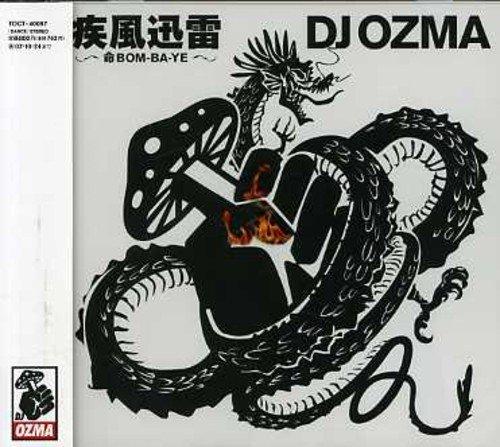 CD : DJ Ozma - Shippu Jinrai-Inochi Bom-Ba-Ye (Japan - Import)