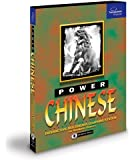 Power Chinese (DVD Case)