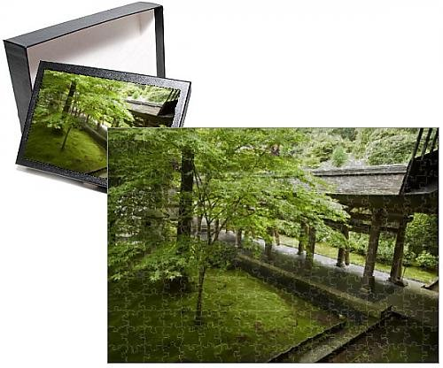 Photo Jigsaw Puzzle of Ryoanji temple moss garden (Ryoanji Temple Kyoto Japan)