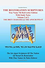 The Restoration Scriptures True Name 7th Red Letter Edition With Study Notes Volume 2: Renewed Covenant & The Apocrypha With True Names in Paleo ... Edition-Renewed Covenant & The Apocrypha) Paperback