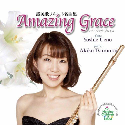 Amazing Grace: Favorite Hymns Flute (Classical Hymns Flute)