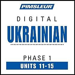 Ukrainian Phase 1, Unit 11-15