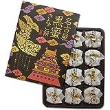 名古屋黒蜜きなこ餅 12個