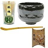 Sadou Japan / Tea Ceremony Set [SJ-2] / 4 Piece Set