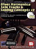 Blues Harmonica Jam Tracks and Soloing Concepts #2, David Barrett, 0786656549