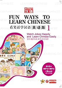 Fun Ways To Learn Chinese (I)