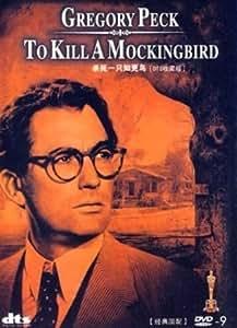 Amazon.com: To Kill a Mockingbird (Mandarin Chinese Dubbed Edition): Movies & TV