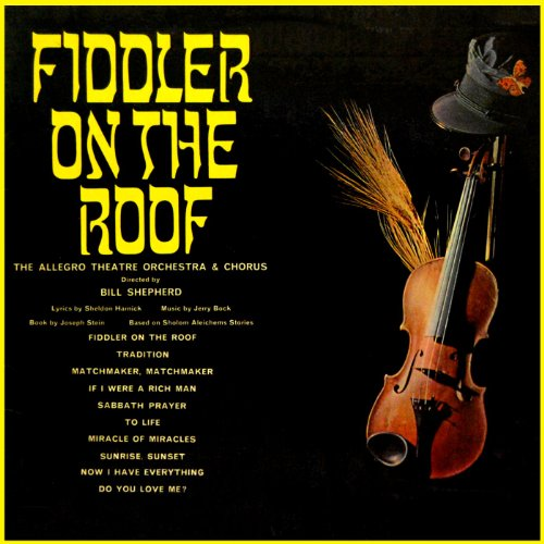 Sabbath Prayer From Quot Fiddler On The Roof Quot By Gerry Grant