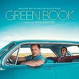 グリーンブック~オリジナル・サウンドトラック