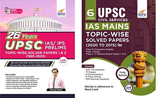 UPSC General Studies IAS Prelims (26 Years) & Mains (6 Years) Topic-wise Solved Papers – set of 2 Books – 2nd Edition