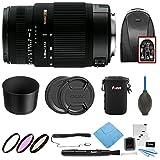 Focus Camera Sigma 70-300mm f/4-5.6 SLD DG Macro Lens (Nikon) w/Pro Backpack & Essential Accessory Bundle