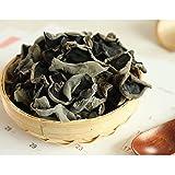 Dried Woodear Mushroom, Dried Black Fungus 7 oz (200g)